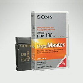 【sale】【在庫処分】sony HDV ビデオテープ Digital Master 186分 ラージテープ PHDVM-186DM 1本 HDVCAM HDV-CAM ビデオ テープ
