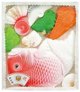 内祝いに、おめでたい祝鯛と縁起物のセット!鯛セット<TS-300>祝い砂糖 鯛型砂糖製品 成型砂糖ギフト