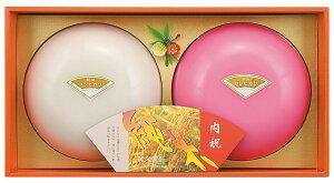 お祝い事に。鏡餅風に真空パックした純米コシヒカリです。純米鏡餅(米1.2kg×2個)<JK-35> 紅白セット 鏡餅型純米製品