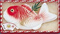 お祝い事に、おめでたい祝鯛!祝鯛(一尾鯛)<IT-300>祝い砂糖 鯛型砂糖製品 成型砂糖ギフト