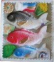 初節句祝いに、おめでたい祝鯛と縁起物のセット!鯉のぼり<KN-300>初節句用 内祝祝い砂糖 鯛型砂糖製品 成型砂糖ギフト