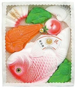鯛セット(TS-250) 祝い砂糖 鯛型砂糖製品 成型砂糖ギフトお祝い事に、おめでたい祝鯛と縁起物のセット!長期保存可能で扱いやすい【お祝 お返し 内祝 出産祝 結婚祝 引っ越し 上棟記