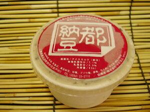 牧場のアイスと黒豆納豆をミックスした本物の納豆アイス!『黒豆納豆アイスクリーム』 1箱 12個入 (1個あたり90ml)※代金引換不可※納豆以外の他商品との同梱不可 ※配送先/北海道・
