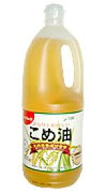 【テレビで話題の商品】TSUNO(築野食品) こめ油 1500g×1本 国産 米油100%お米を原料とした良質の植物油 さらりとおいしい♪油なのに、さらりとした食感が魅力的!冷めてもべとつかずおいしさが長持ち!【米油 コメ油 つの食品】