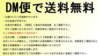 レインカバーランドセル用レインカバー【反射】雨カバーランドセルカバー【ヤマトDM便で送料無料】人気