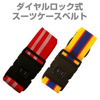 手提箱帶條紋圖案撥號鎖類型 (紅色和黃色) 旅行設備旅行玩具國內旅遊國際旅遊旅行方便舒適流行 10P05Nov16
