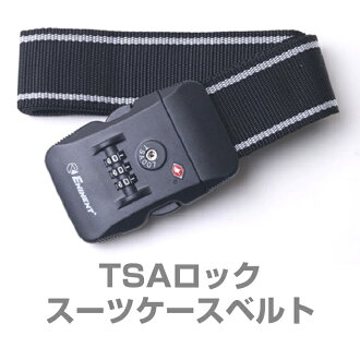 傑出傑出 TSA 鎖行李箱帶 (黑色 / 粉色) 旅行用品旅行玩具國內旅遊國際旅遊旅行方便舒適,10P19Jun15 推薦夏天父親節