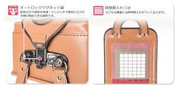 ランドセルふわりぃトレーズ女の子大容量パール女の子用パールピンクキャメル赤カーマインセピア茶色おしゃれ2017年日本製A4フラットファイル対応クラリーノ軽い