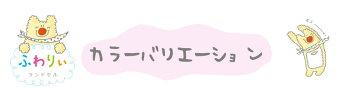 ランドセルふわりぃプレミアムコレクション大容量パール女の子用パールピンクパープルスカイラベンダーピーチおしゃれ2018年日本製A4フラットファイル対応クラリーノ軽い