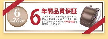 ランドセルふわりぃタフスタイル大容量タフロックかっこいいおしゃれ2019年日本製A4フラットファイル対応クラリーノ軽い