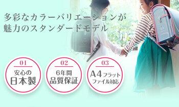 ランドセルふわりぃジュエルスタイル大容量パール女の子用パールピンクパープルスカイラベンダーピーチおしゃれ2019年日本製A4フラットファイル対応クラリーノ軽い