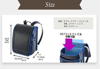 ランドセルふわりぃシールドモデル男の子大容量タフロックかっこいいおしゃれ男の子2019年日本製A4フラットファイル対応クラリーノ軽い