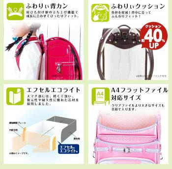 ランドセルふわりぃプレミアムコレクション大容量パール女の子用パールピンクパープルスカイラベンダーピーチおしゃれ2019年日本製A4フラットファイル対応クラリーノ軽い