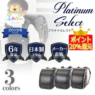 支持日本制造A4平地文件小学生用的双肩背的书包fuwarii白金挑选大容量强壮的锁头样子好的漂亮的男人的孩子2019年的kurarino轻
