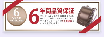 ランドセルふわりぃスーパーフラッシュ大容量パール女の子用パールピンクパープルスカイラベンダーピーチおしゃれ2019年日本製A4フラットファイル対応クラリーノ軽い