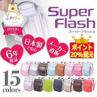 支持供日本製造珍珠女人的孩子使用小學生用的雙肩背的書包fuwarii超級市場閃光大容量2019年的珍珠粉紅紫天薰衣草桃子漂亮的A4平地文件的kurarino輕