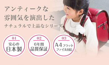 ランドセルふわりぃトレーズ大容量パール女の子用パールピンクパープルスカイラベンダーピーチおしゃれ2019年日本製A4フラットファイル対応クラリーノ軽い