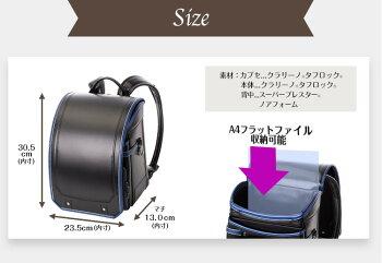 ランドセルふわりぃグランコンパクト男の子大容量タフロックかっこいいおしゃれ男の子2019年日本製A4フラットファイル対応クラリーノ軽い