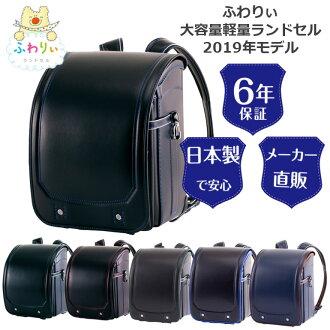 有支持日本制造A4平地文件供小学生用的双肩背的书包fuwarii大容量轻量小学生用的双肩背的书包小型黑色男人的孩子使用的2019年的kurarino大容量人气保证的轻量