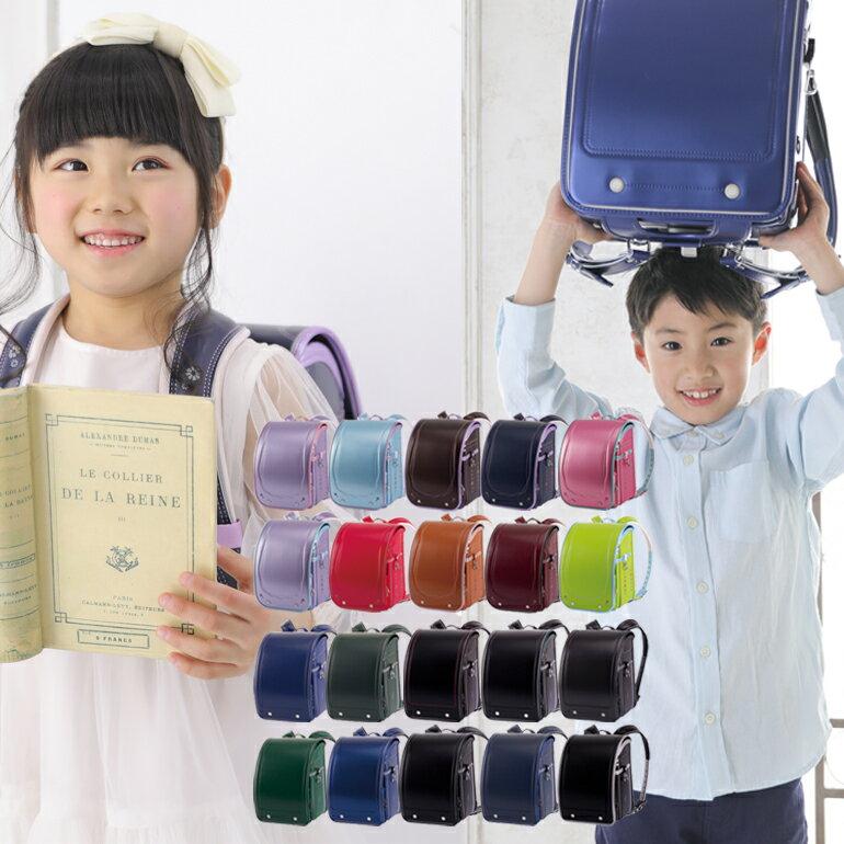 ランドセル ふわりぃ スーパーフラッシュ WEB限定モデル 女の子用 男の子用 2020年 日本製 パール ピンク パープル スカイ ラベンダー ピーチ キャメル ライム A4フラットファイル対応 クラリーノ 大容量 人気 保証付き 軽量