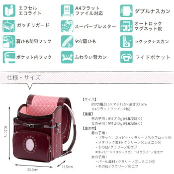 ランドセルふわりぃスーパーフラッシュWEB限定モデル女の子用男の子用2020年日本製パールピンクパープルスカイラベンダーピーチキャメルライムA4フラットファイル対応クラリーノ大容量人気保証付き軽量