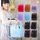 ランドセル 福袋 ふわりぃ 女の子 男の子 ピンク キャメル スミレ ブラック2020年 日本製 ネット限定 WEB A4フラット…