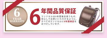 【エントリーでP5倍4/920:00〜4/161:59】ランドセル女の子2020年ふわりぃジュエルスタイルパールピンクパープルスカイラベンダーピーチベージュキャメル日本製A4フラットファイル対応クラリーノ大容量人気保証付き軽量