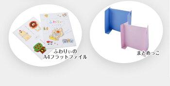 ランドセルふわりぃ女の子パールカラー2019年カブセ着せ替えPLUS1日本製A4フラットファイル対応クラリーノ大容量人気保証付き軽量