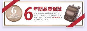 ランドセルふわりぃスーパーフラッシュ2020年日本製パール女の子用パールピンクパープルスカイラベンダーピーチキャメルライムA4フラットファイル対応クラリーノ大容量人気保証付き軽量