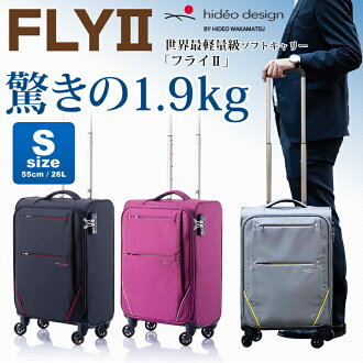★【S】CARRY-ONSIZEs★Carry case hideo design HIDEO WAKAMATSU Hideo Wakamatsu ultra-lightweight nylon two-wheeled carry bag feather mid-sized two-wheel M size for fs3gm