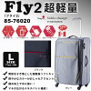 HIDEO WAKAMATSU fly 2 lightweight carry case carry bag the lightest grade steel double extendable carry bag large L size repellent water durability TSA lock 4 wheel SoftCare featured popular 10P03Sep16