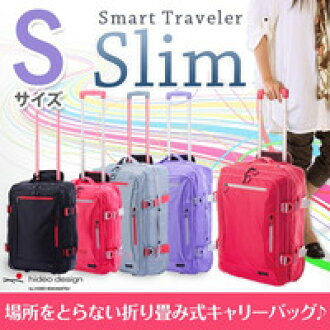 ★【S】CARRY-ONSIZEs★Carry case on board carry-on carry bag travel bag hideo design Hideo design 'slim' small S size for 10P13oct13_b