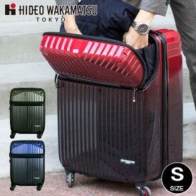 HIDEO WAKAMATSU 最新型トップオープン スーツケース 機内持込 Sサイズ キャリーケース キャビンサイズ 小型 インライト TSAロック 軽量 トップオープンジッパーハード 旅行バッグ トランク 4輪 【送料無料/1年保証】