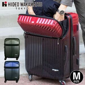 HIDEO WAKAMATSU 最新型トップオープン スーツケース Mサイズ 中型 キャリーケース キャビンサイズ インライト TSAロック 軽量 トップオープンジッパーハード 旅行バッグ トランク 4輪 【送料