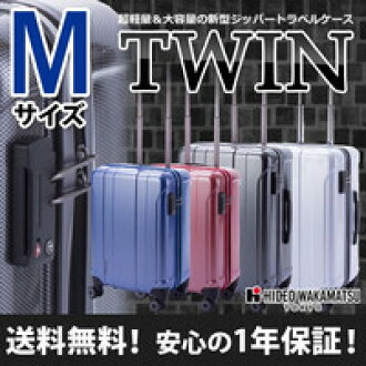 ★【M】FOR3~5DAYSTRIP(~59L)h★SUITCASE★TSA door locks fasteners suitcase HIDEO WAKAMATSU 'twin' compact M size for 10P13oct13_b fs3gm