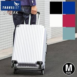 スーツケース ストリーク 中型 フレームタイプ Mサイズ TRAVELIST トラベリスト TSAロック 軽量4輪 旅行かばん 旅行鞄 トランク キャリーバッグ ブランド メーカー 協和【送料無料 1年保証】