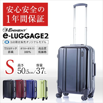 Mirror 4-wheel compact S size carry case carrying bag trunk travel bag E luggage suitcase shop limited EMINENT eminent eLUGGAGE2 TSA lock PC 100% recommend popular 10P03Sep16