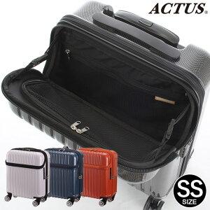 スーツケース 上開き 機内持込 SSサイズ 小型 3辺100センチ LCC対応 トップオープン TSAロック キャビンサイズ topopen トップス ACTUS キャリーケース 旅行バッグ 【送料無料 1年保証】