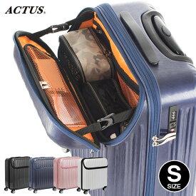 スーツケース 機内持ち込み Sサイズ 3辺115cm 上開き トップオープン TSAロック 40L 小型 キャリーケース キャビンサイズ 軽量 ジッパーハード 旅行鞄 トランク 4輪 topopen TOPオープン ACTUS アクタス【送料無料/1年保証】