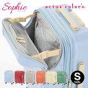 スーツケース 機内持込 キャビンサイズ 小型 Sサイズ ソフィ アクタス キャリーケース 旅行かばん【送料無料/1年保証…