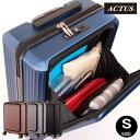 スーツケース キャリーケース キャリーバッグ S 機内持込 TSA アクタス フロントハーフ ジッパー topopen トップオー…