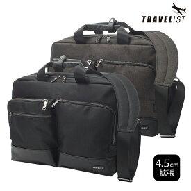 4.5cm拡張 ビジネスバッグ 2WAY メンズ ショルダー付 ショルダーバッグ A4ファイル対応 キャリーオン対応鞄【キャッシュレス5%還元】