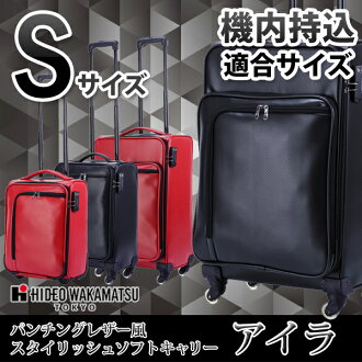 ★【S】CARRY-ONSIZEs★IRA TSA card lock with carry-back HIDEO WAKAMATSU perforated leather wind IRA S Compact 2 wheel new life for 10P10Nov13