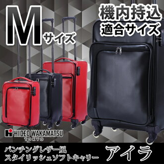 ★【S】CARRY-ONSIZEs★IRA TSA card lock with carry-back in-flight bringing HIDEO WAKAMATSU perforated leather wind IRA medium M size 4-wheel new life for fs3gm