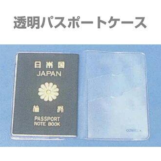 護照案 (清楚的) 旅遊裝備旅遊玩具國內旅遊海外旅遊作為方便舒適 10P10Nov13