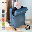 スーツケース トップオープン Mサイズ 中型 軽量 アクタス topopen トップス トップオープンジッパーハード ACTUS…