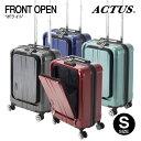 スーツケース 機内持込 キャリーケース 小型 Sサイズ フロントオープン frontopen ポライト TSAロック 軽量 アクタス …