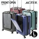 スーツケース キャリーケース 中型 Lサイズ フロントオープン frontopen topオープン ポライト TSAロック 軽量 アクタ…
