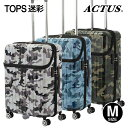 d3504adfb Suitcase medium size medium size tops camouflage ACTUS top open carry case  traveling bag light weight TSA lock