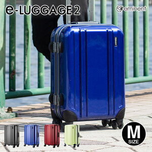 スーツケース キャリーケース 中型〜大型 Mサイズ 軽量 当店限定 EMINENT エミネント e-ラゲッジeLUGGAGE2 TSAロック MLサイズ 旅行バッグ トランク PC100%鏡面4輪 【送料無料 1年保証】おすすめ